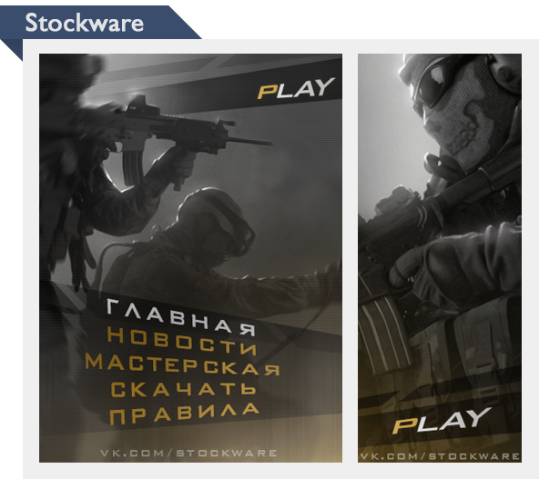 Menu and avatar in the game style (Vkontakte)
