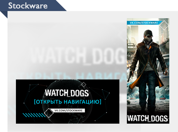 Menu and avatar in the style of Watch_Dogs (Vkontakte)