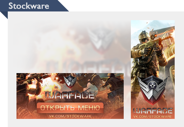 Menu and avatar in the style of Warface (Vkontakte)