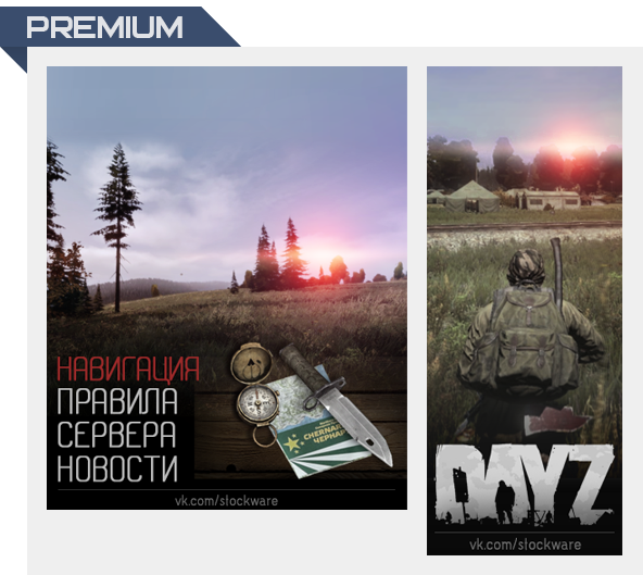 Menu and avatar in the style of DayZ Standalone (FaceBook)