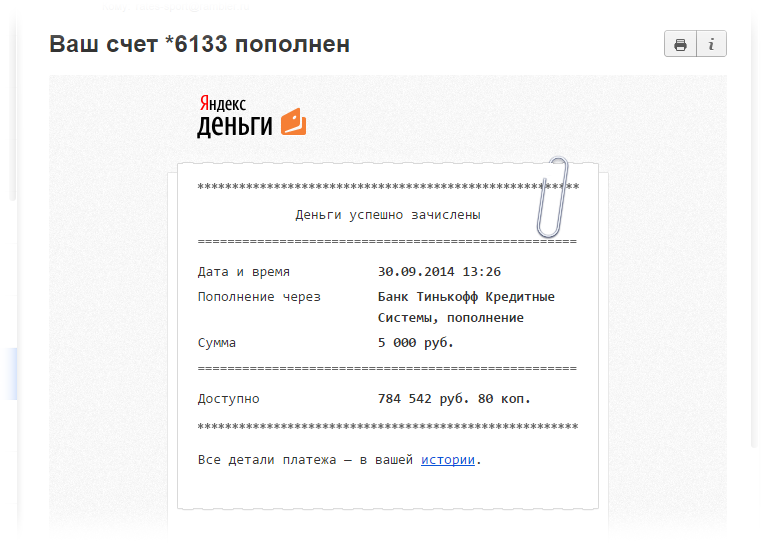 VIP subscription for 7 days from Betot.ru