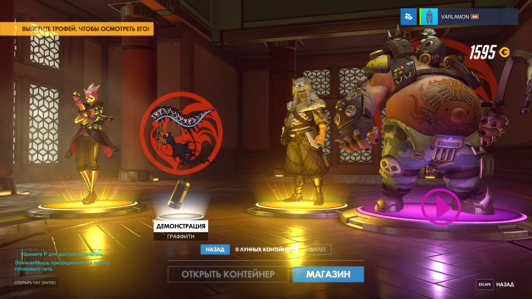 Overwatch Loot Box [Gift link | Battle.net] 2019