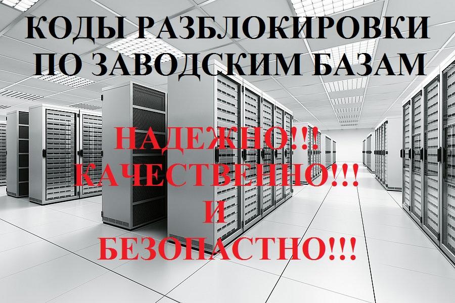 UNLOCK Huawei E3372 (MTS 827F)