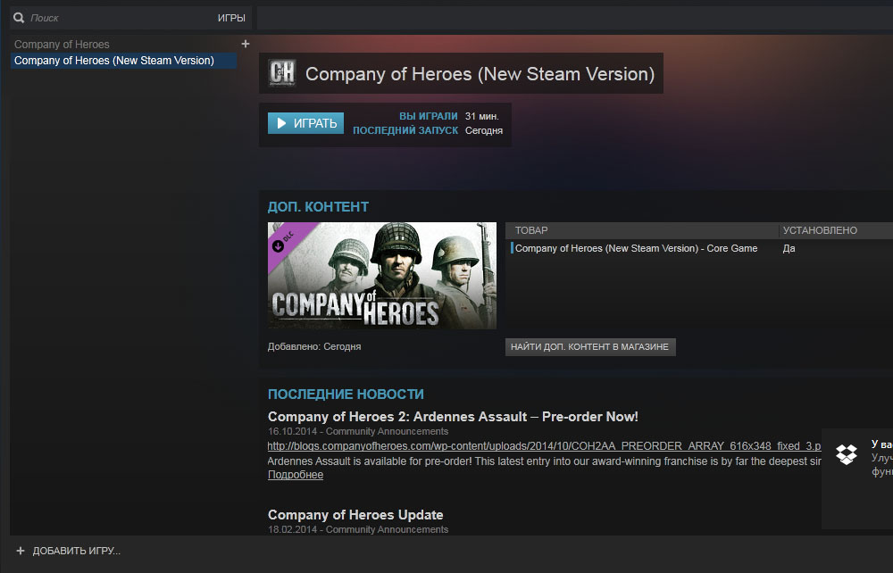 Company of Heroes Steam Key Region Free