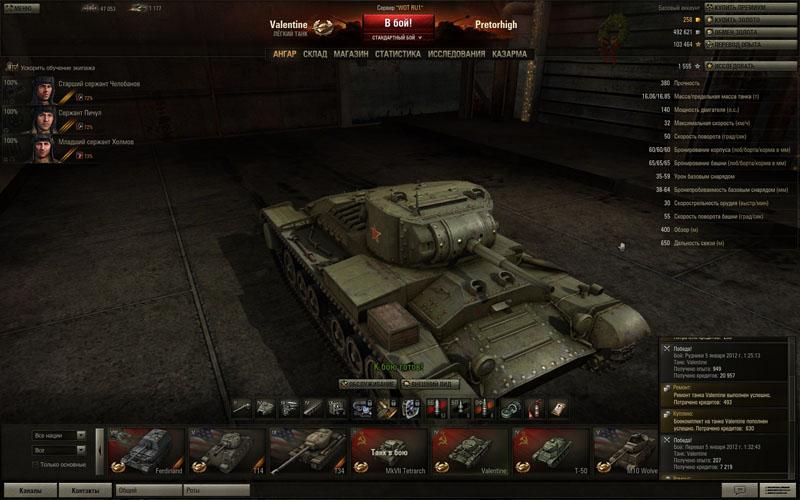 p1_40407161952550 buy world of tanks invite code 7days prema 1000 gold tank and,Invite Code Wot
