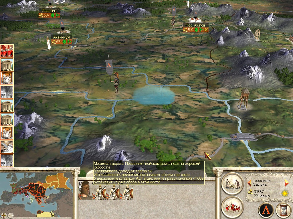 Rome: Total War Collection (Steam Gift, RU+CIS)