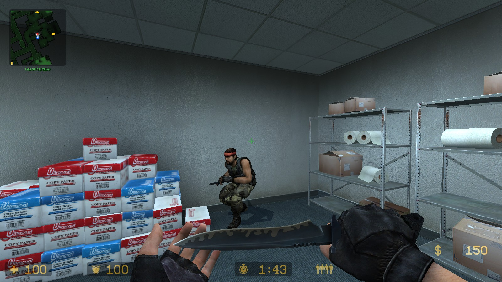 Counter-Strike Source Multiplayer Pack (Gift, RU+СIS)