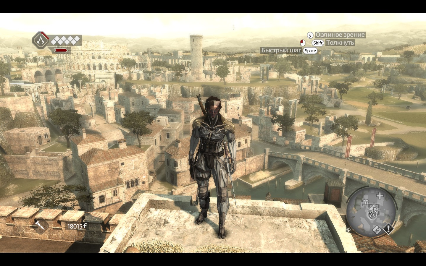 Assassins Creed Brotherhood Deluxe (Uplay)