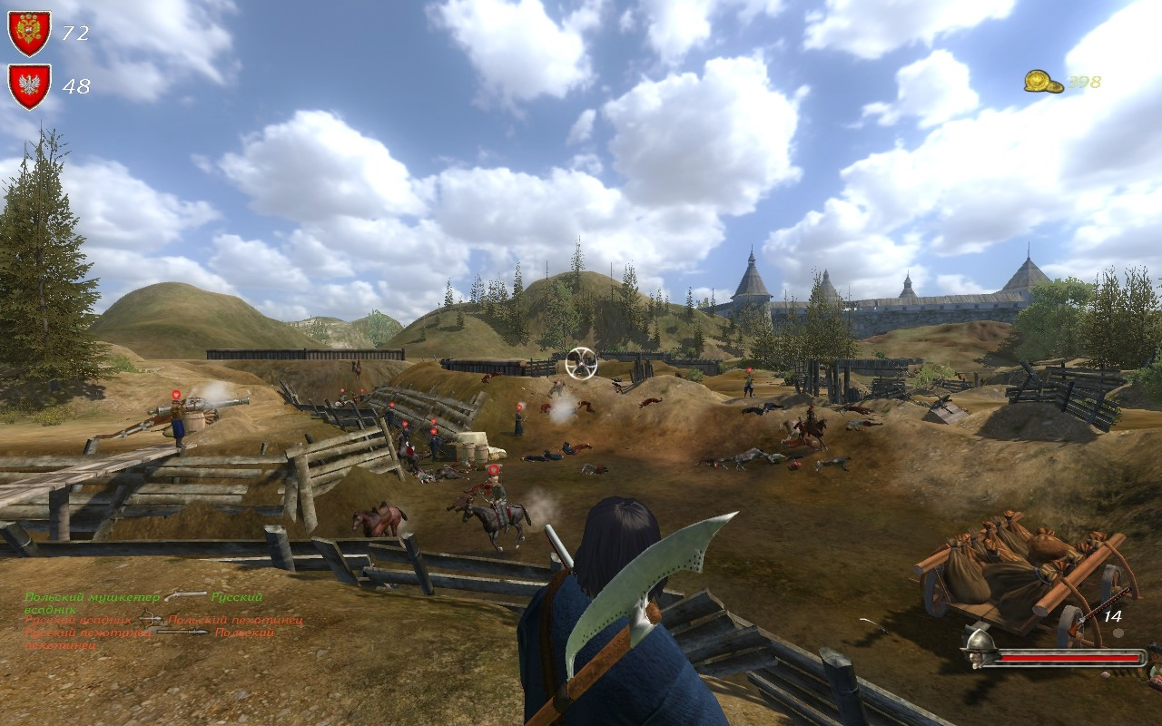 Mount & Blade: With Fire & Sword Steam KEY, Region Free