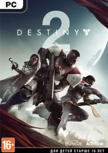 Destiny 2 (Battle.net, RU + CIS)