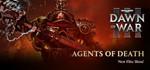 Warhammer 40,000: Dawn of War III (Steam KEY, ROW)