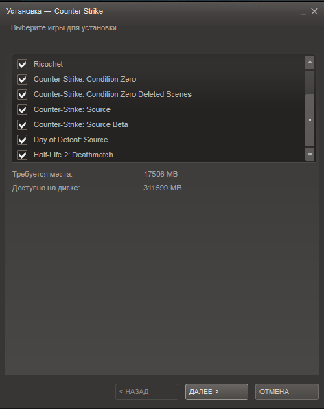 Counter Strike: SOURCE + CS 1.6 (Activation Key Steam)