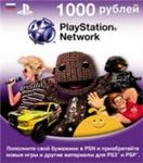 1000 rubles PSN PlayStation Network (RUS) + 10% discount
