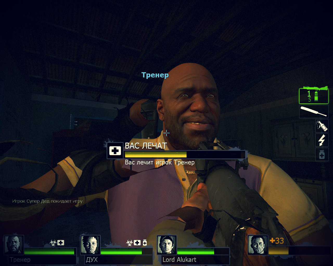 how to play left 4 dead 2 on steam