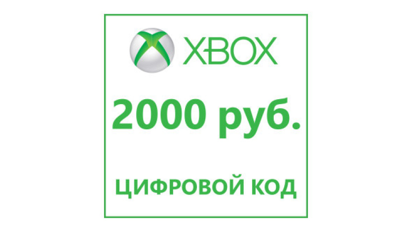Xbox Live card pay 2000 rubles (RU) + DISCOUNTS