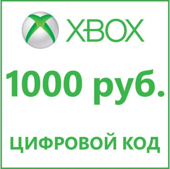 Xbox Live card pay 1000 rubles (RU) + DISCOUNTS