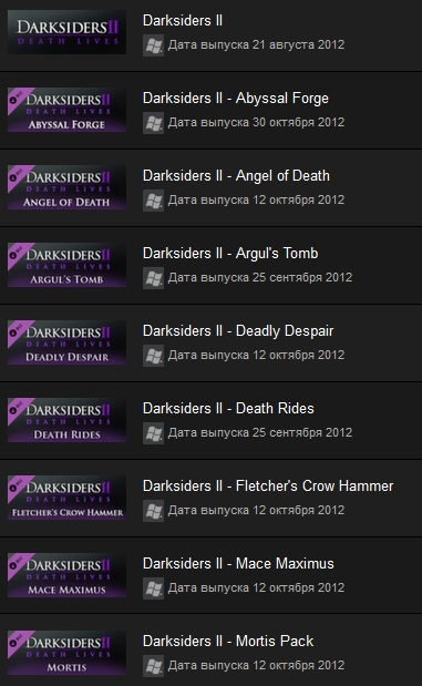Darksiders Franchise Pack (Steam Gift|ROW|Region Free)