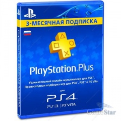 PlayStation Plus (PSN Plus) 90 Days (RUS) (scan) 3 mont