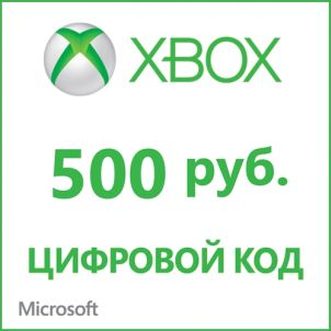 Карта оплаты Xbox Live / Windows Store 500 руб Россия