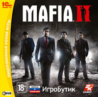 MAFIA 2 / Mafia 2 (1C / STEAM) activation key + GIFTS