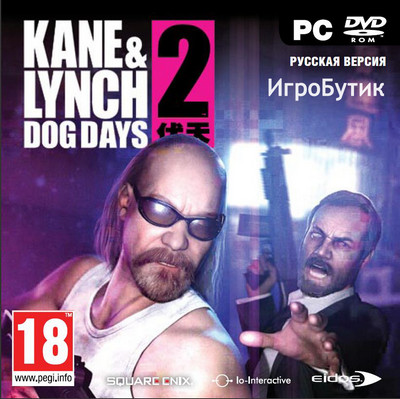 Kane & Lynch 2: Dog Days (LP / Steam / Jewel) + GIFTS