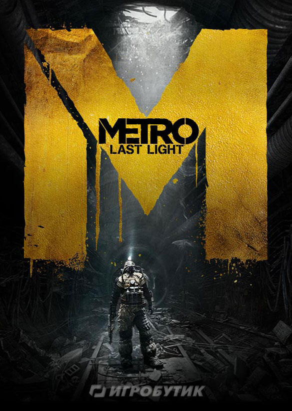 METRO: Ray of Hope / Last Light (Steam) activation key