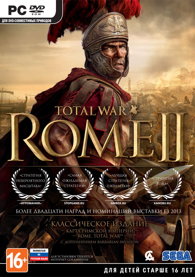 Total War: ROME 2 Classic Edition (key for Steam)