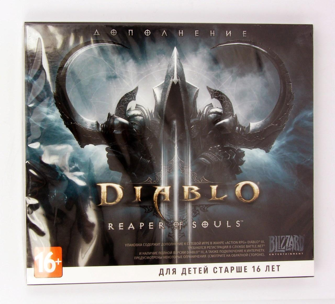 Diablo 3: Reaper of Souls (RU / EU) to purchase an activation key