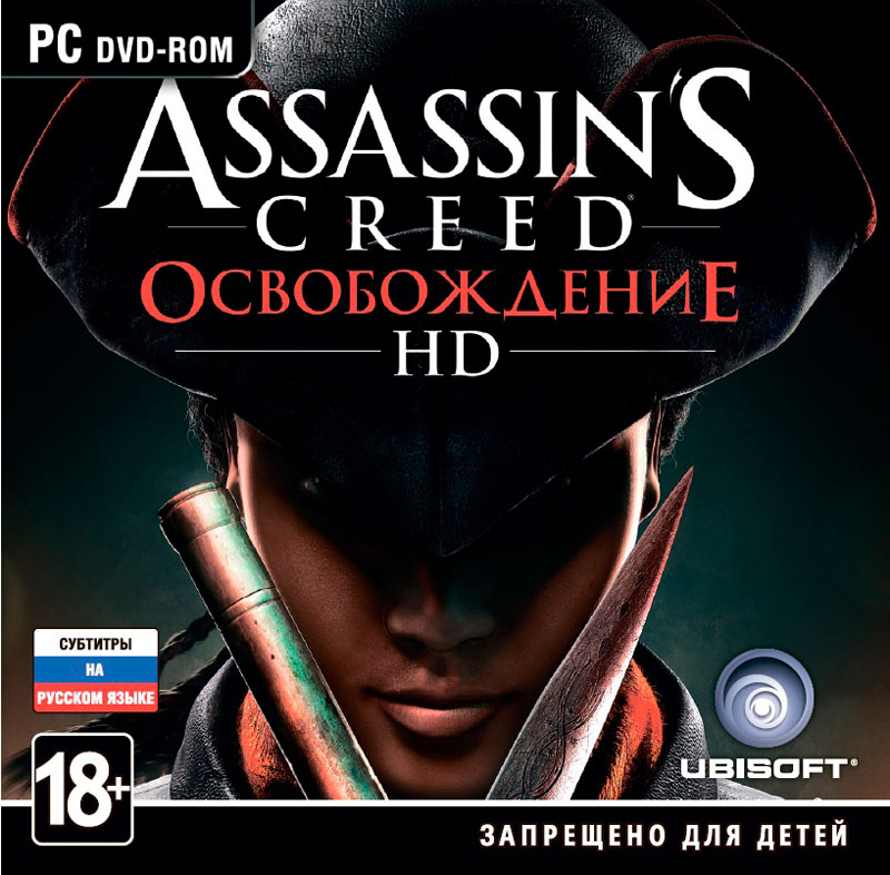 Assassin´s Creed Liberation HD - buy a key