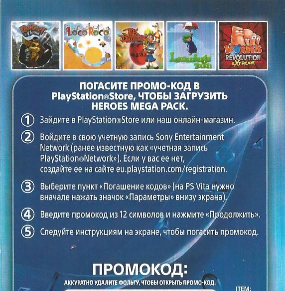 Игры для ps vita » скачать игры для cobra ode, e3 ode, 3k3y, ps1.