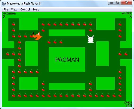 Quikk Pacman - fox vs hare 2019