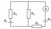 35. Batteries are EMF e1 = 2, e2 = 3, the resistance R3