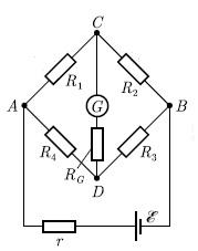 26. As shown in Figure circuitry Wheatstone bridge defi