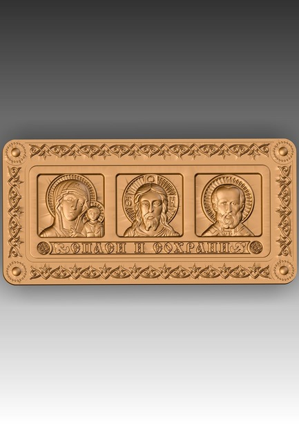 Direct link to the 3d model Panel save and protect Jesu