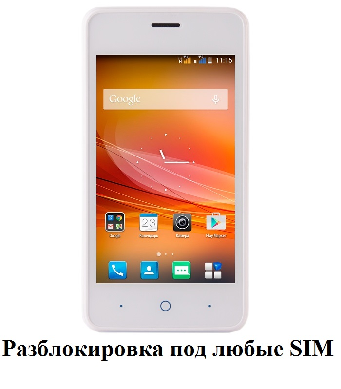 Unlock for any 2 SIM ZTE Blade A5