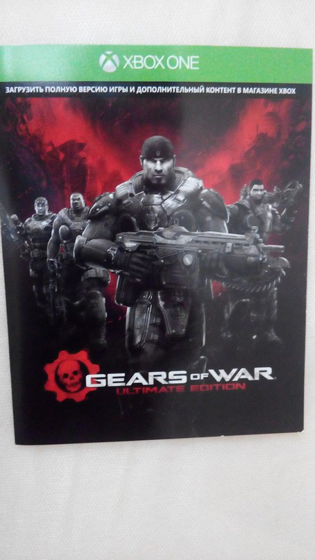 Gears of War Ultimate Edition xbox ONE Код загрузки