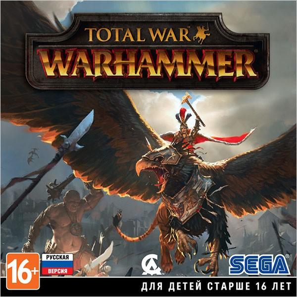 Total War: Warhammer [PC-Jewel] RUS 2019