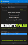 UltimateBuddy - autotrainer for FIFA 17 on PC (7 days)