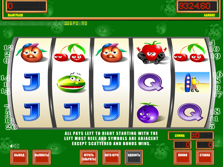 Online / Offline Online Slots - Club of flashnsoft.net