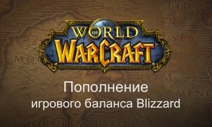 WORLD OF WARCRAFT WOW 60 days (RU / CIS) License