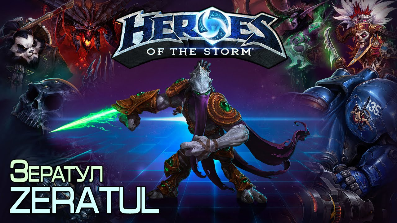 Zeratul HERO TO HEROES OF THE STORM