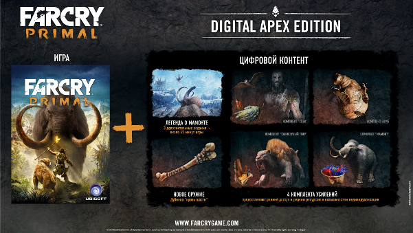 Far Cry Primal Apex Edition Steam Gift (RU+CIS)