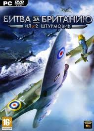 Il-2 Sturmovik. Battle of Britain (steam/ru)