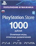 PlayStation Network (PSN) - 1000 rubles(RUS)