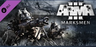 DLC Arma 3 Marksmen / Steam Key / Global