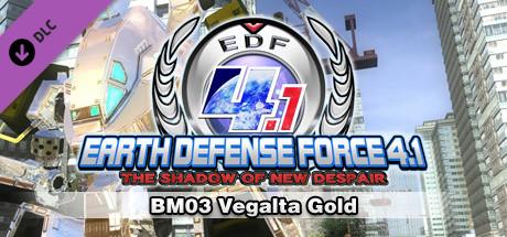 DLC EARTH DEFENSE FORCE 4.1 BM03 Vegalta Gold / GLOBAL 2019