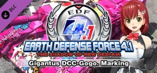 DLC EARTH DEFENSE FORCE 4.1 Gigantus DCC-Gogo. Marking 2019