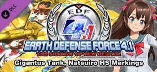 EARTH DEFENSE FORCE 4.1 Gigantus Tank, Natsuiro HS Mark