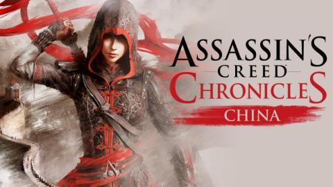 Assassin's Creed Chronicles: КИТАЙ (Uplay)
