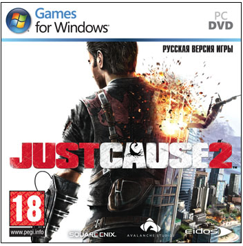 Just Cause 2+ 7 DLC (steam key) REGION FREE